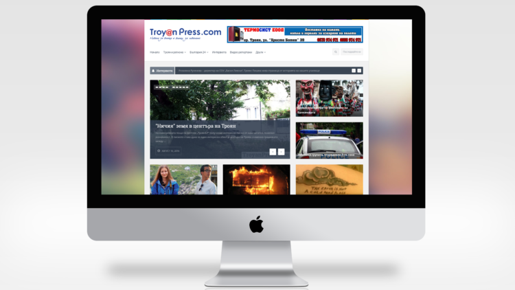 TroyanPress.com